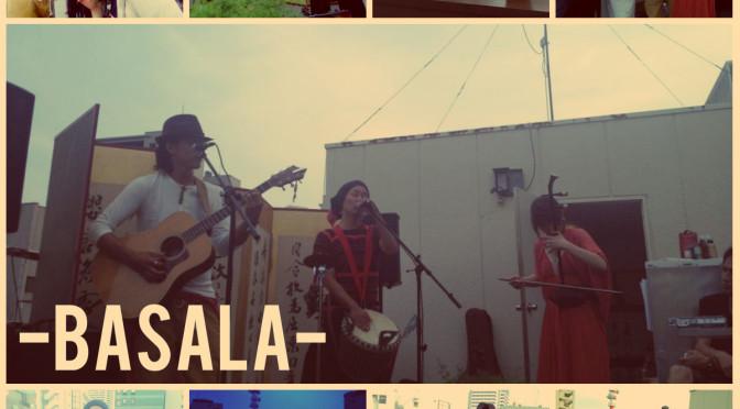 2014/9/28(sun)神戸元町『二胡×アフリカン・ジャンベ×ギター×唄 伐娑羅 -Ba Sa La- LIVE PARTY』