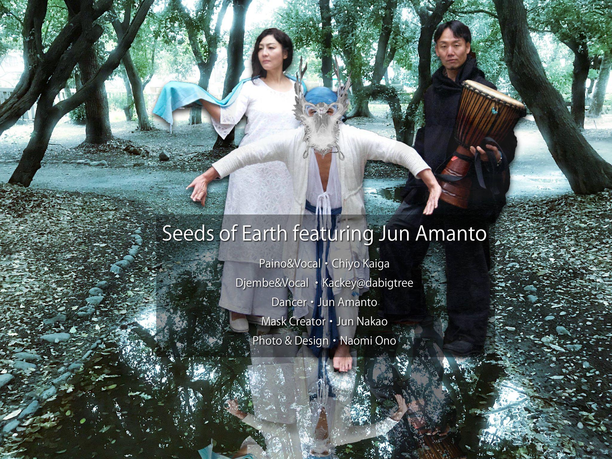 3/23|大阪中崎町|TEAM縄文|大地の種×植物音楽×ダンサー Jun Amanto